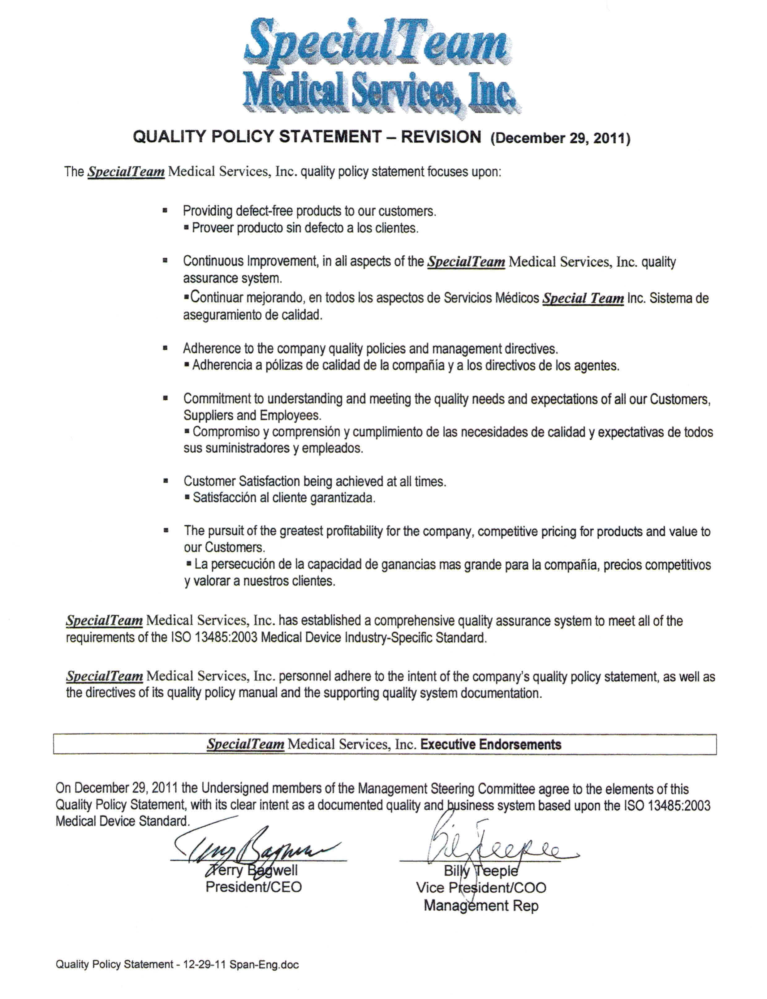 Quality Policy Template